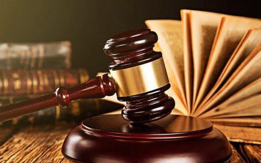 gp4us - Conformidade com as leis